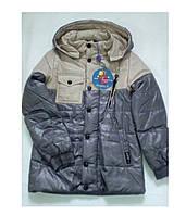 """Демисезонная куртка  для мальчика """"Реми"""""""