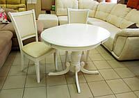 Стол овальный обеденный раскладной Эмин молочный