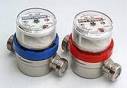 Система отопления(теплосчётчики, асбокартон,електроды,карбид кальция,насос grundfos tupe,).