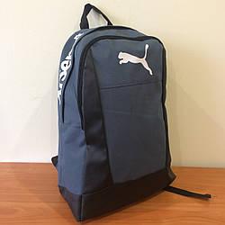 Мужской спортивный рюкзак Puma