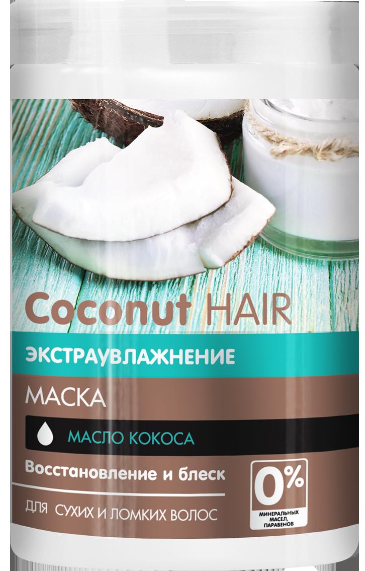 """Маска для волос """" Восстановление и блеск""""  от ТМ """" Dr. Sante Coconut Hair"""" , 1000 мл"""