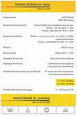 Скатертная TS-340289 Стібка-Люкс 340см Італія, фото 3