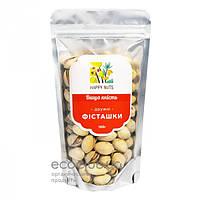 Фисташки соленые Happy Nuts 100г