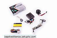 Сигнализация   c RFID чипом mod MZ018   THOR