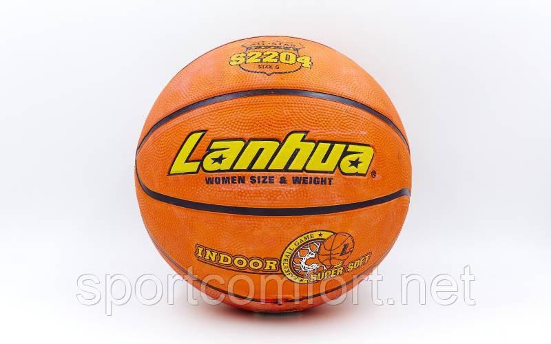 Баскетбольний м'яч № 6 Lanhua Super Soft