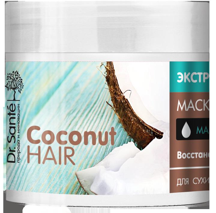 """Маска для волос """" Восстановление и блеск""""  от ТМ """" Dr. Sante Coconut Hair"""" , 300 мл"""