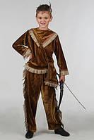 Карнавальный костюм «Индеец »