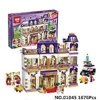"Конструктор Lepin ""Гранд-отель"" арт.01045 (аналог LEGO Friends 41101)1676дет."