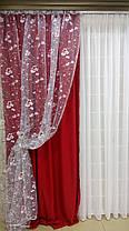"""Готовые Портьеры """"Токай"""", шторы+декоративные гардины+магниты, фото 3"""