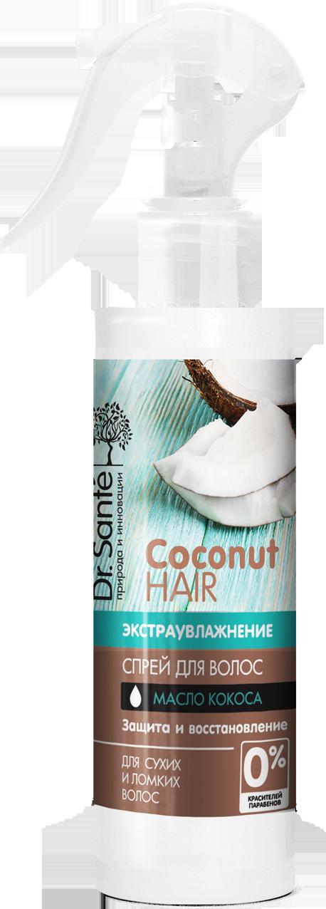 """Спрей для волос """" Защита и восстановление"""" от ТМ """" Dr. Sante Coconut Hair"""" , 150 мл"""