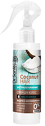 """Спрей для волосся """"Захист і відновлення"""" від ТМ """" Dr. Sante Coconut Hair"""" , 150 мл"""