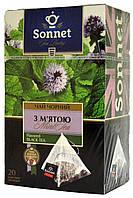 Sonnet чай чорний Мята 20пір