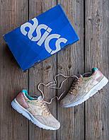 Мужские кроссовки Asics gel lyte 5  асикс(Топ качество) натур. кожа Вьетнам р-ры: 41-44 осень-весна
