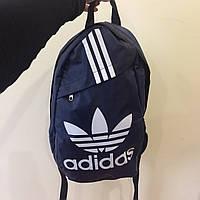 Рюкзак спортивный синий Adidas