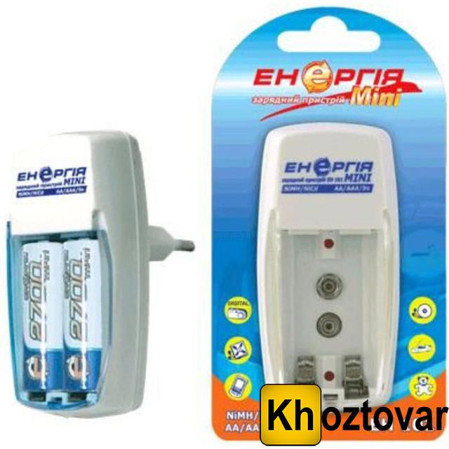 Універсальний зарядний пристрій Енергія Mini ЕН-101