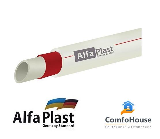Труба Alfa Plast fiber d50x6,9 (100) - CLM Therm - сантехника и отопление в Харькове