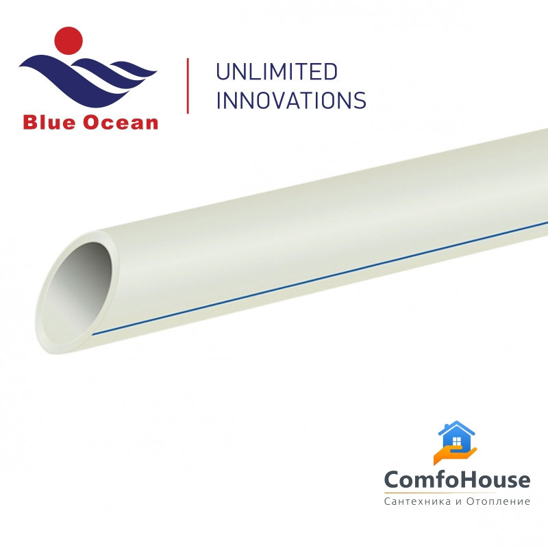 Труба SDR 11 Blue Ocean PN 10 * d50 - CLM Therm - сантехника и отопление в Харькове