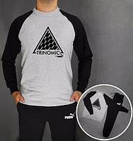 НАЧЕС Спортивный костюм Puma Пума Trinomic серый с черными рукавами (большой черный  принт) (РЕПЛИКА)