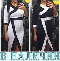 Женское платье Hellebor!
