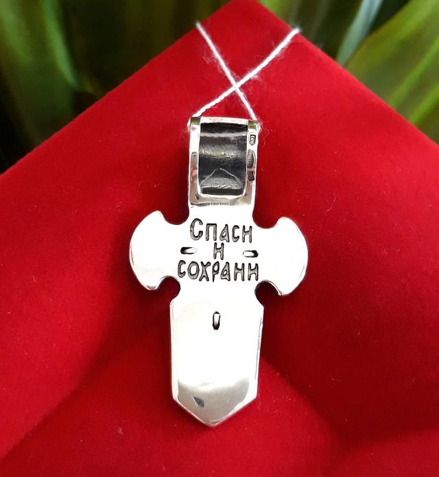 Мужской серебряный крестик с распятием фото 3
