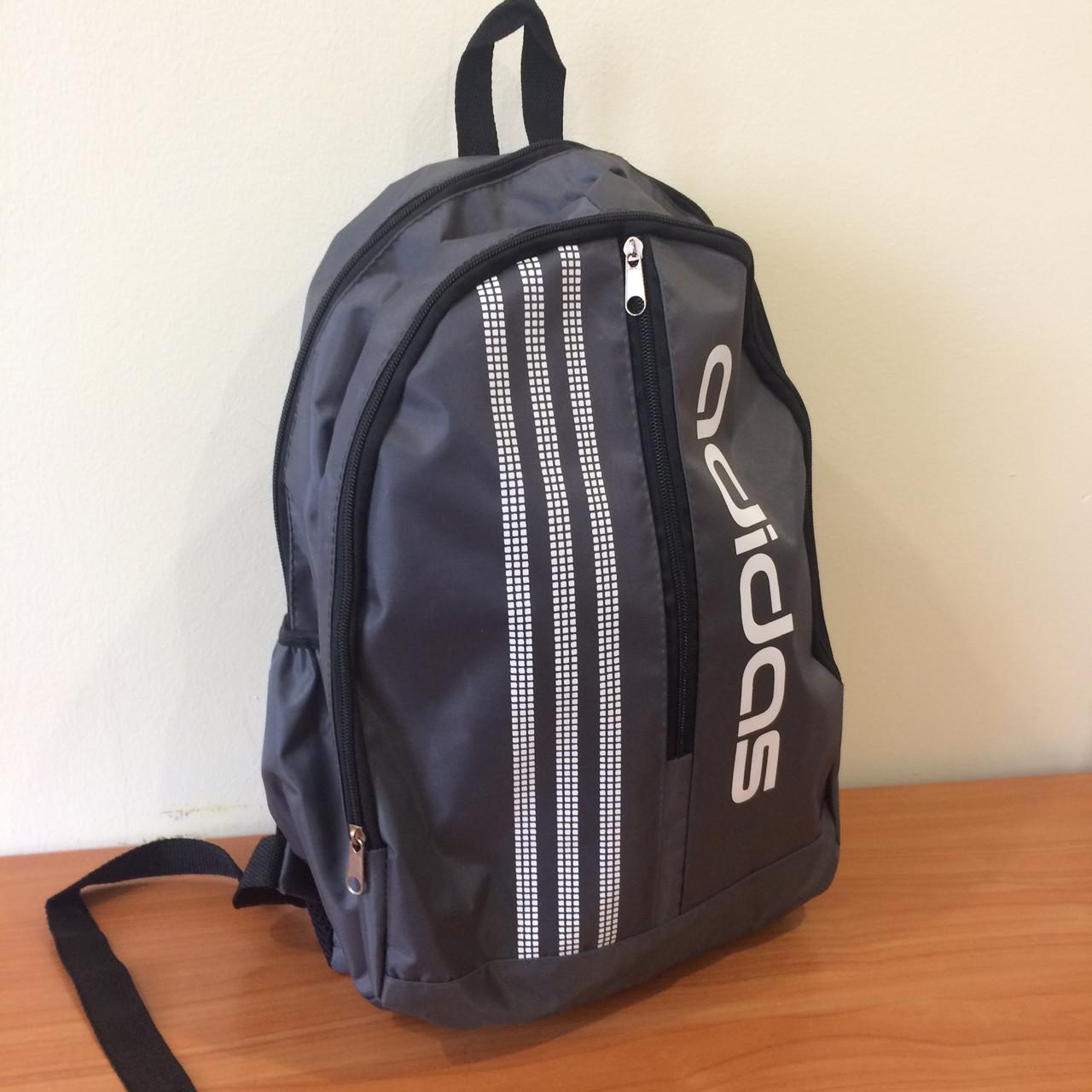 Серый спортивный мужской рюкзак Adidas