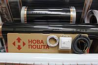 Пленочный теплый пол In-Therm 1х2 м.кв + терморегулятор с датчиком