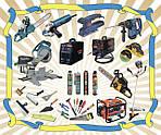 Новый ассортимент товаров. Инструменты, крепежные изделия оптом и в розницу.