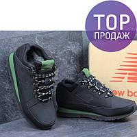 Мужские зимние кроссовки New Balance 754, черные с зеленым / кроссовки мужские Нью Бэланс, с мехом, теплые