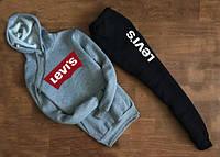 ЗИМНИЙ Мужской Спортивный костюм Levis серый с чёрными штанами c капюшоном