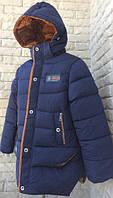 Куртка зимняя удлиненная на мальчика, возраст 3, 4, 5,6,7 лет