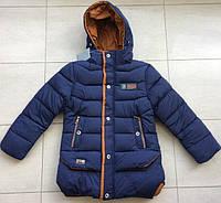 Куртка зимняя удлиненная на мальчика, возраст 3, 4, 5,6,7 лет. Синяя