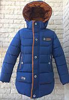 Куртка зимняя удлиненная на мальчика, возраст 3, 4, 5,6,7 лет. Светло-синяя