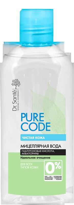 "Мицеллярная вода для всех типов кожи от ТМ "" Dr.Sante Pure Code"" , 200 мл"