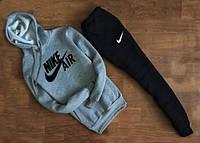 ЗИМНИЙ Мужской Спортивный костюм Nike AIR серый с черными штанами c капюшоном