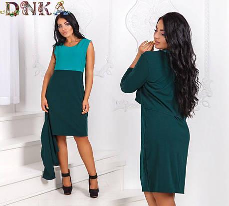 Приталенное платье в комплекте с болеро, фото 2