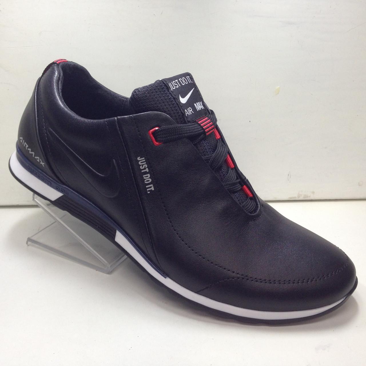 """Мужские кожаные кроссовки """"Nike"""" черные"""