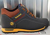 Спортивные ботинки мужские зимние на шнурках, мужская обувь зимняя от производителя модель ФБ - 18