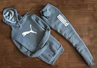 УТЕПЛЕННЫЙ Мужской Спортивный костюм Puma Пума серый c капюшоном (большой белый принт)