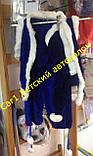Карнавальный костюм «Гномик» синий, фото 4