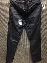 Темно-синие зимние мужские брюки
