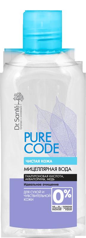 """Мицеллярная вода для чувствительной и сухой кожи от ТМ"""" Dr.Sante Pure Code"""" , 200 мл"""