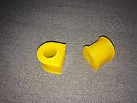 Втулка стабилизатора заднего d=16мм Ford Mondeo, Ford Mondeo 2 (OEM 7 144 204)