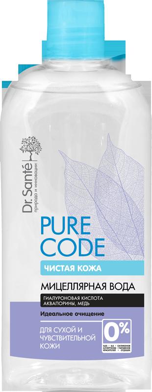 """Мицеллярная вода для чувствительной и сухой кожи от ТМ"""" Dr.Sante Pure Code"""" , 500 мл"""