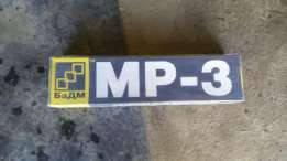 МР-3 зварювальні електроди, д. 3 мм, 5 кг