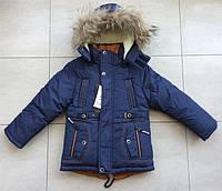 Куртка, парка зимняя на мальчика 86-110 см, возраст 2, 3, 4, 5,6 лет.Темно-синяя