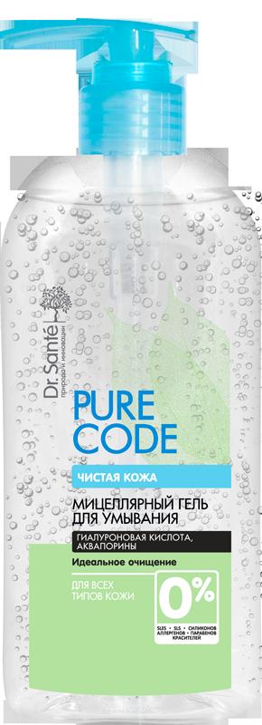 "Мицеллярный гель для умывания от ТМ "" Dr. Sante Pure Code"" , 200"