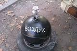 "Баллон для сжатого воздуха, 22 литра ""Шар"" (350Атм)"
