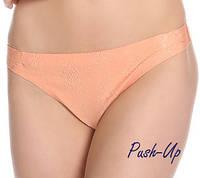 Бесшовные трусики-слип MARC & ANDRE S4-0501 персикового цвета