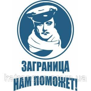 магазин подводной охоты Katrangun теперь в России и СНГ