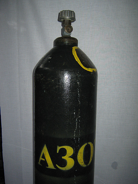 Заправка азота 40л